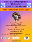 Maha Shivratri Celebrations 2016