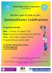 Janmashtami Celebrations at Nazarana 2017