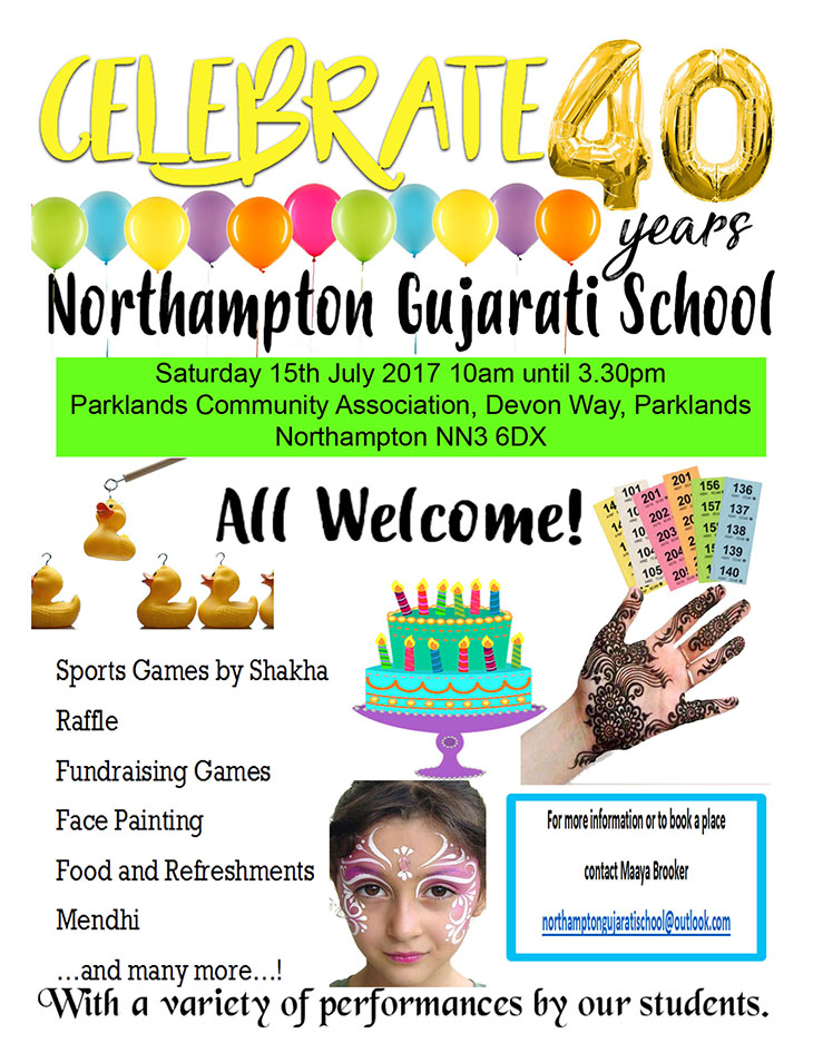 Northampton Gujarati School Sports Day