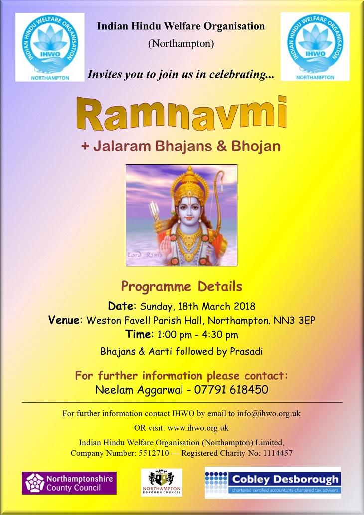 ramnavmi celebrations and jalaram bhajans 2018