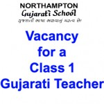 Class 1 Gujarati Teacher Vacancy