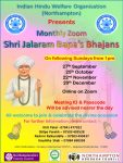 Monthly Zoom Jalaram Bhajans