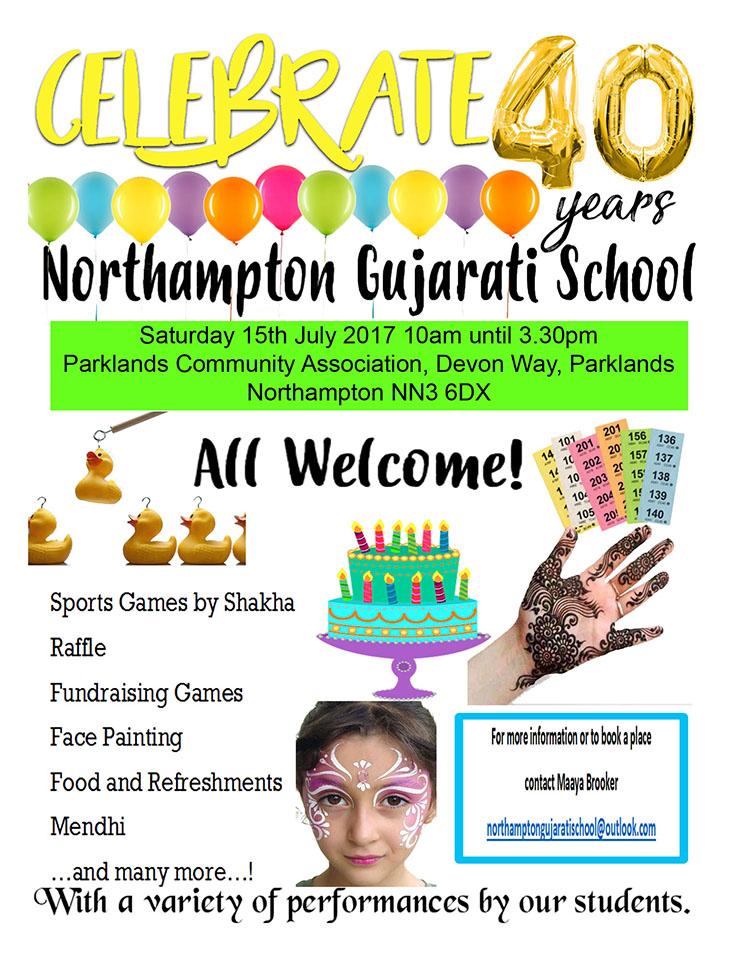 Northampton Gujarati School Sports Day