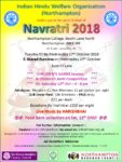 Navratri Celebrations 2018