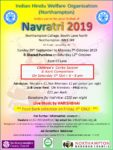 Navratri Celebrations 2019