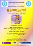 Ramnavmi Celebrations 2018