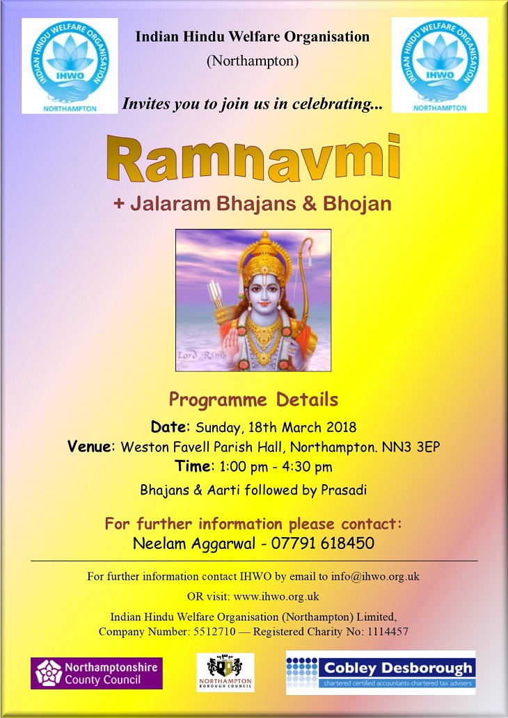 ramnavmi celebrations and jalaram bhajans 2018